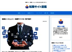 Tensyokusaito.site thumbnail