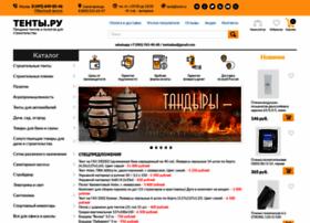 Tenti.ru thumbnail