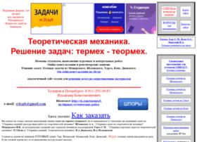 Teormex.net thumbnail