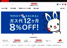Tepco.co.jp thumbnail