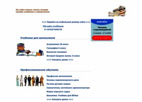 Tepka.ru thumbnail