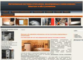 Teplar.ru thumbnail