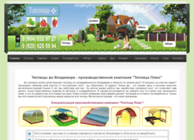 Teplica-plus.ru thumbnail