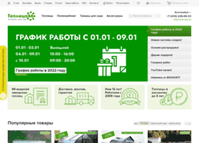 Teplica66.ru thumbnail
