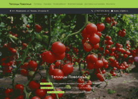 Teplici-povolzhya12.ru thumbnail