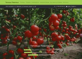 Teplici-povolzhya52.ru thumbnail