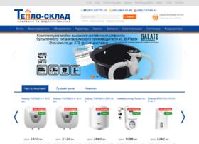 Teplo-sklad.com.ua thumbnail