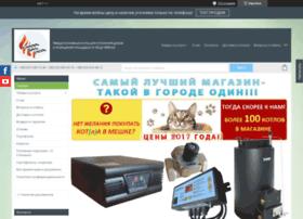Teplobezgaza.kiev.ua thumbnail