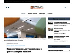 Teplokarta.ru thumbnail