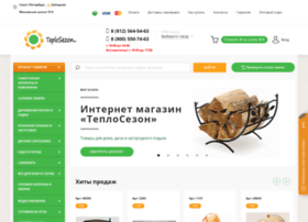 Teplosezon.ru thumbnail