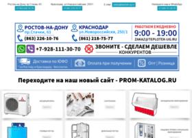 Teplotek-ug.ru thumbnail