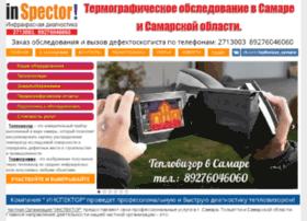 Teplovizorsamara.ru thumbnail