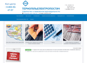 Tepo.com.ua thumbnail