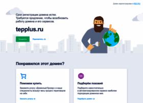 Tepplus.ru thumbnail