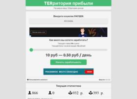 Ter.website thumbnail