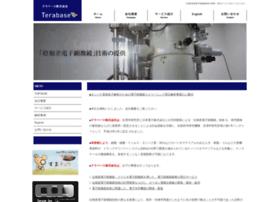 Terabase.co.jp thumbnail