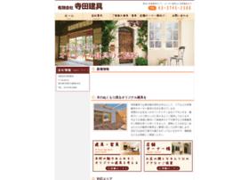 Teradatategu.co.jp thumbnail