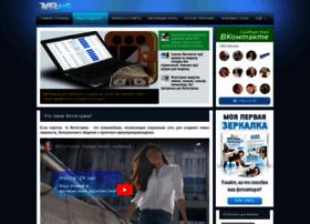 Teralsoft.ru thumbnail