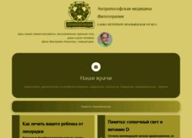 Terapeuticum.ru thumbnail