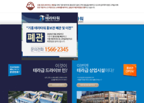 Teratower-giheung.co.kr thumbnail