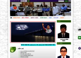 Terbb.gov.bd thumbnail