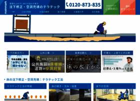 Teretek.jp thumbnail