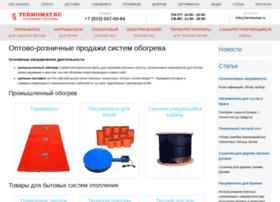 Termomat.ru thumbnail