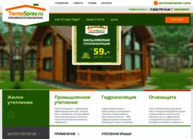 Termospray.ru thumbnail
