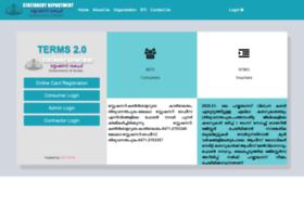 Terms.kerala.gov.in thumbnail