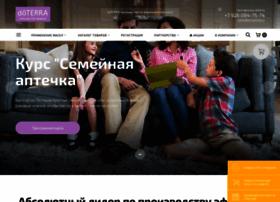 Terraaroma.ru thumbnail