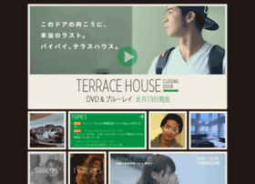 Terrace-house.jp thumbnail