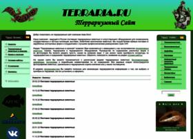 Terraria.ru thumbnail