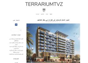 Terrariumtvs.com thumbnail