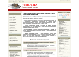 Terrut.ru thumbnail