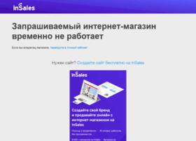 Tertio.com.ua thumbnail
