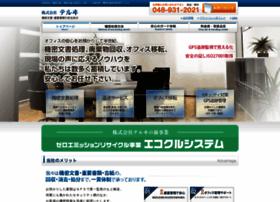 Terui-eco.co.jp thumbnail