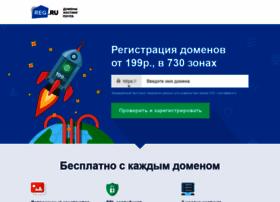 Tesan.ru thumbnail