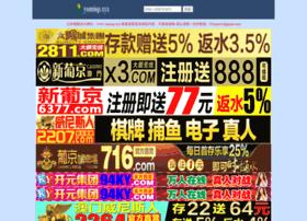 Tesee.net.cn thumbnail