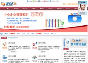 Teshare.com.cn thumbnail