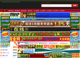 Teshufuhao.com.cn thumbnail