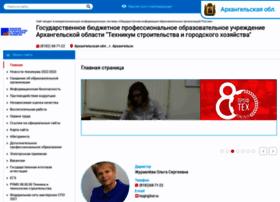 Tesigoh29.ru thumbnail