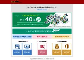 Test.jp.net thumbnail