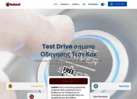 Testdriver.gr thumbnail