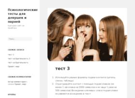 Testforgirls.ru thumbnail