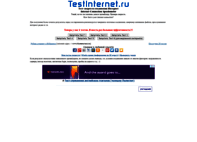 Testinternet.ru thumbnail