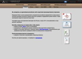 Testrtn.ru thumbnail
