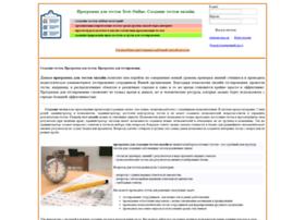 Tests-online.ru thumbnail