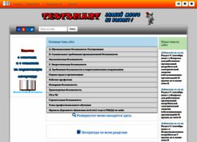 Testsmart.ru thumbnail
