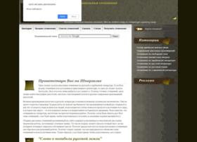 Testsoch.net thumbnail