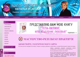 Tetamaster.ru thumbnail